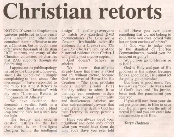 A Christian makes no sense (again)